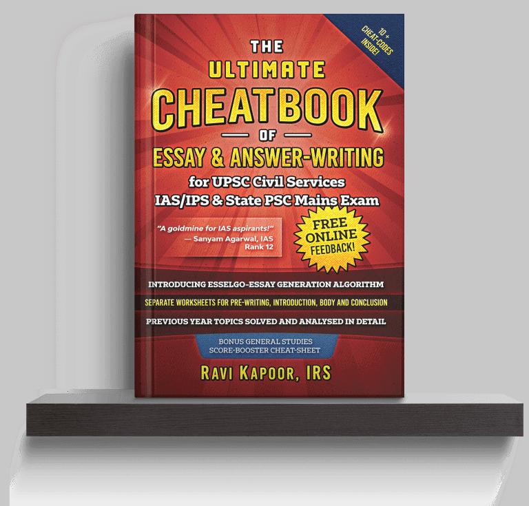 the ultimate cheatbook