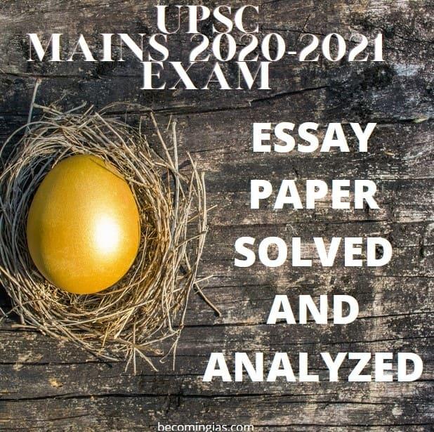 upsc mains essay paper 2020