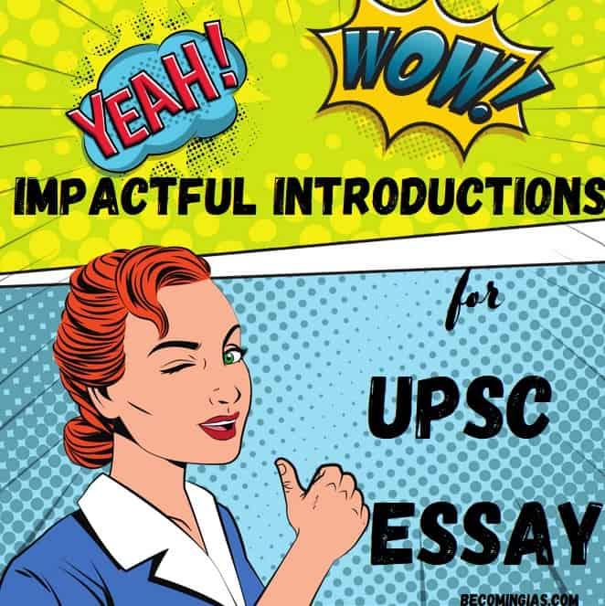 upsc essay introductions